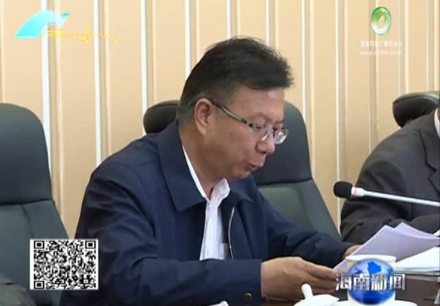 海南新闻联播 20180403