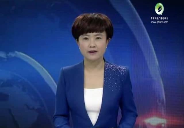 海东新闻联播 20180403