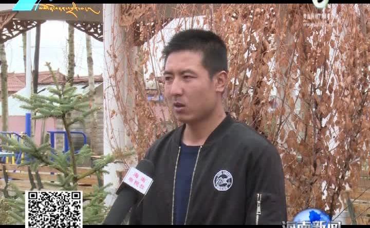 海南新闻联播 20180514