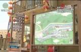 """""""黄河·河湟文化""""惠民消费季活动新闻发布会在西宁举行"""