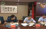 省政協召開立法協商座談會