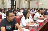省委組織部召開2020年國內重點高校選調生對接會