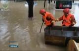 西寧:強降雨導致多處內澇 消防部門緊急救援