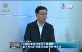 《中國兒童百科全書》捐贈暨兒童百科知識競賽活動在黃南州啟動