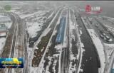 """新春走基层 青藏铁路最后一批""""变轨师"""""""