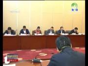 青海代表团代表已向大会提交88件意见建议