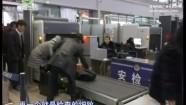 青藏铁路安全运营的守护者