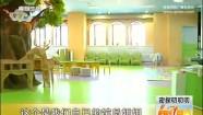 密探叨叨叨:青海省图书馆儿童馆 活动抢先看