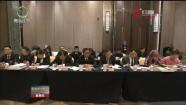 全省两会时间 省人大代表分团(组)审议政府工作报告