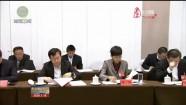 青海新闻联播 20200116
