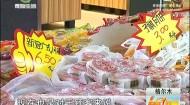 中秋月饼忙上市 品种丰富价优惠