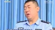 吸毒男子非法持有毒品被城北警方依法抓获
