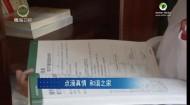 大美青海 20181106