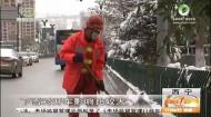 降雪影响交通 交警启动应急预案