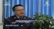 男子发布辱警言论 被警方依法行政拘留