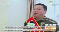 第四届全国119消防奖青海省获奖代表载誉归来