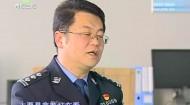 刑侦技术专家——李黎光