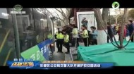 乐都区公安局交警大队开展护校安园活动