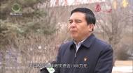 大美青海 20190219