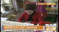 用爱托起明天的太阳——记全国三八红旗手陈京莉老师(二)