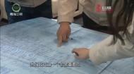 江源扫描 20190609