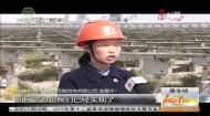 中国?#30528;?#22826;阳能热发电示范项目实现满负荷运行