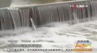 湟水河水面漂浮大片白色泡沫