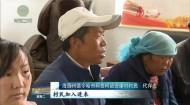 青海新闻联播 20190709