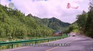 大美青海 20190717