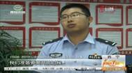 西宁一男子贩卖冰毒麻古被警圆查获