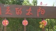 大美青海 20191011