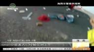 忽视安全车距导致事故发生 一人死亡