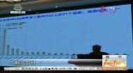 世界卫生组织与中国丙肝指南培训会在西宁举行