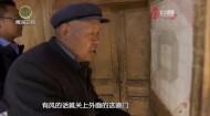 大美青海 20191122