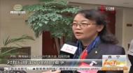 青海省婦女第十三次代表大會開幕