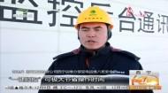 """青海首个330千伏变电站""""一键顺控""""改造成功"""