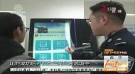 全省首批智慧警務室正式投入使用