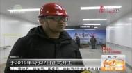 青海省中醫院地下人行過街通道試通行