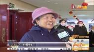 祁连县2020年春节联欢晚会上演