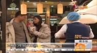 春节不打烊 欢乐中国年