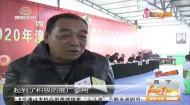 体育迎新春 2020年湟中区首届青少年武术套路锦标赛开赛