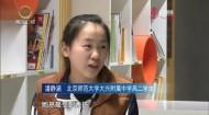 大美青海 20200415