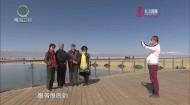 大美青海 20200514