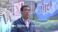 大美青海 20200615