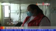 年轻妈妈身患重疾 家境贫困无力治疗