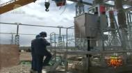 青海電網排頭兵 為青豫特高壓工程保駕護航