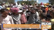海南州阳光义工协会走进乡村开展献爱心送温暖活动