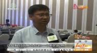 贵南藏绣与密扇战略合作发布会在西宁举行