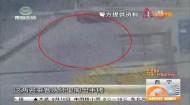 兩男子冒充運管工作人員 黑車司機被騙5000元