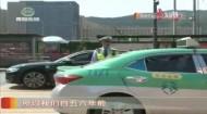 西宁交警全力护航校园周边交通安全